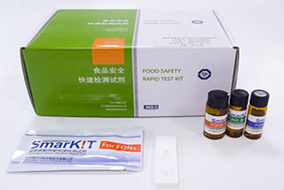 Fluoroquinolones Rapid Test Kit